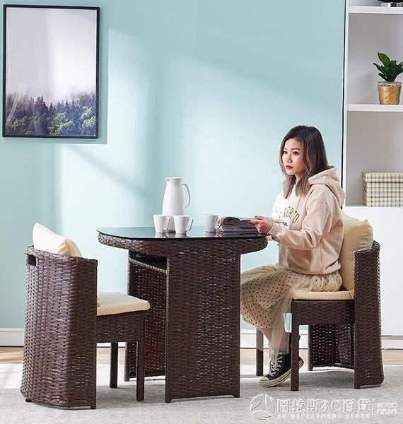 戶外桌椅 陽台小桌椅家用室外網紅椅子茶幾組合庭院休閒戶外茶桌藤椅三件套QM 圖拉斯3C百貨