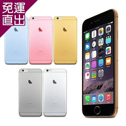 彩色 iPhone6 4.7吋 全透清水保護套..【免運直出】
