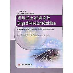 簡體書-十日到貨 R3Y【碾壓式土石壩設計(Design of Rolled Earth-Rock Dam)】 9787550...