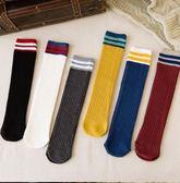 襪子女中筒襪堆堆襪個性加厚純棉百搭韓國春秋冬季長襪
