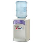 【艾來家電】【刷卡分期零利率+免運費】元山(桶裝式)溫熱飲水機.YS-855BW