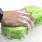 8字海綿 海綿 海綿 洗車 蜂窩孔 珊瑚孔汽車清潔 清潔刷 洗車海綿【A005-2】生活家精品