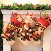 圣誕襪子禮物袋圣誕老人襪子圣誕節糖果禮品袋圣誕裝飾品掛件襪子 優家小鋪