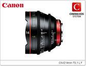 ★相機王★Canon EF CN-E 14mm T3.1 L F〔CINEMA 電影鏡頭〕公司貨 接受客訂