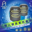 丹大戶外【Camping Ace】野樂雙人硬質氧化套鍋 ARC-510 碗│鍋子│餐具│鍋具