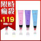 韓國 Apieu 二合一香水護手霜唇膏 30ml+2.3g 多款供選