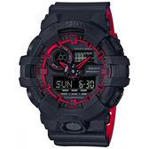 CASIO G-SHOCK 夏日螢光街頭潮流腕錶-黑X紅 GA-700SE-1A4