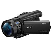 展示機出清! SONY FDR-AX100 4K記憶卡式攝影機 贈長效電池(共兩顆)+座充+拭鏡筆+吹球清潔組