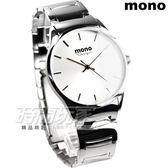 mono 簡約時尚不銹鋼腕錶 男錶 銀 3199白釘大