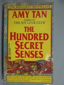 【書寶二手書T1/原文小說_GPQ】THE HUNDRED SECRET SENSES._Amy Tan