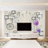 一件免運-電視背景牆壁紙客廳8d牆紙5d立體現代簡約壁畫影視牆布無縫臥室
