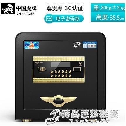 保險櫃箱家用3c認證小型保險箱防盜35/45cm辦公保險箱床頭櫃隱形入 雙十二全館免運