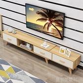電視櫃 電視櫃茶幾組合小戶型現代簡約客廳家具套裝墻櫃伸縮臥室電視機櫃YTL 現貨