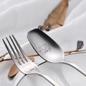 兒童便攜筷子勺子套裝韓版創意可愛304不銹鋼成人學生餐具三件套   初見居家