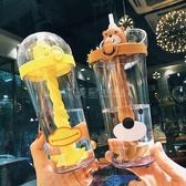 抖音網紅小黃鴨吸管水杯手動攪拌杯創意卡通可愛塑料杯子便攜夏天 滿天星