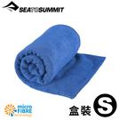 【Sea To Summit澳洲 舒適抗 菌快乾毛巾 S《盒裝/豔藍》】STSAABTTTEK/吸水毛巾/速乾毛巾