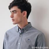 【GIORDANO】 男裝經典刺繡彈力牛津紡長袖襯衫-84 灰