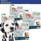【 培菓平價寵物網 】西班牙《NBP》天然犬用驅蝨滴劑 (5劑入)無藥劑殘留
