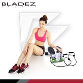 【BLADEZ】InStep 企鵝踏步機〔完整版〕【屈臣氏】