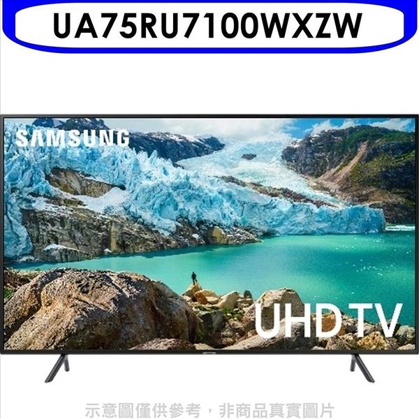 三星【UA75RU7100WXZW】75吋4K電視