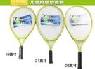 網球拍單人訓練帶線網球