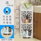 浴室置物架 洗手間落地式三角收納架洗澡間用品牆角架子神器【八折搶購】