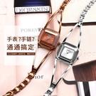 手錶手錶女士防水時尚潮流大氣簡約小巧手鍊...