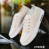 夏季帆布鞋男鞋子小白鞋板鞋日常韓版透氣亞麻布鞋休閒鞋百搭潮鞋  JSY時尚屋