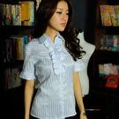 【HY-861-8GZ】華特雅-絲光亮眼OL花邊短袖女襯衫(淺藍亮銀條紋)