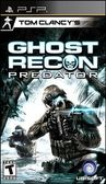 PSP Tom Clancy s Ghost Recon: Predator 火線獵殺:掠奪者(美版代購)