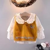 女童外套春秋款休閒公主兒童韓版寶寶春裝女1-3歲上衣潮 交換禮物