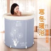 洗澡盆大人家用成人可折疊式洗澡桶全身加厚沐浴桶便攜充氣 JY9178【pink中大尺碼】