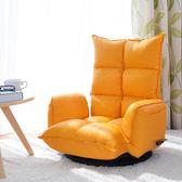 懶人沙發單人可愛女孩創意日式榻榻米客廳折疊休閒臥室椅子xw