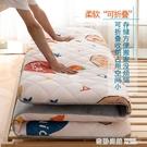 床墊子學生宿舍專用單人夏季薄款軟墊家用榻榻米褥子單人地鋪睡墊 ATF 奇妙商鋪