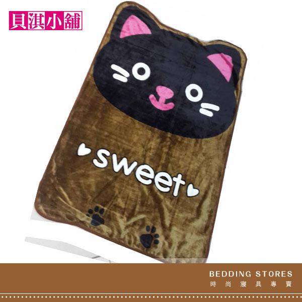 【貝淇小舖】 ~ 新品上市.可愛貓咪造型多功能雲絨毯~2款選擇.春 秋適用(薄款)(附提袋)