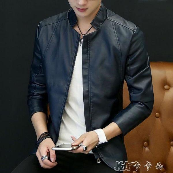 秋冬男士皮衣韓版修身立領短款PU皮夾克潮流皮衣外套 卡卡西