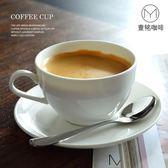 簡約骨瓷咖啡杯定制Logo歐式杯碟意式拿鐵拉花陶瓷杯奢華茶杯單品【店慶8折促銷】