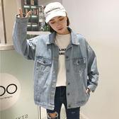 女裝韓版復古寬鬆百搭工裝牛仔夾克短款外套做舊休閒上衣學生  zm1439『男人範』