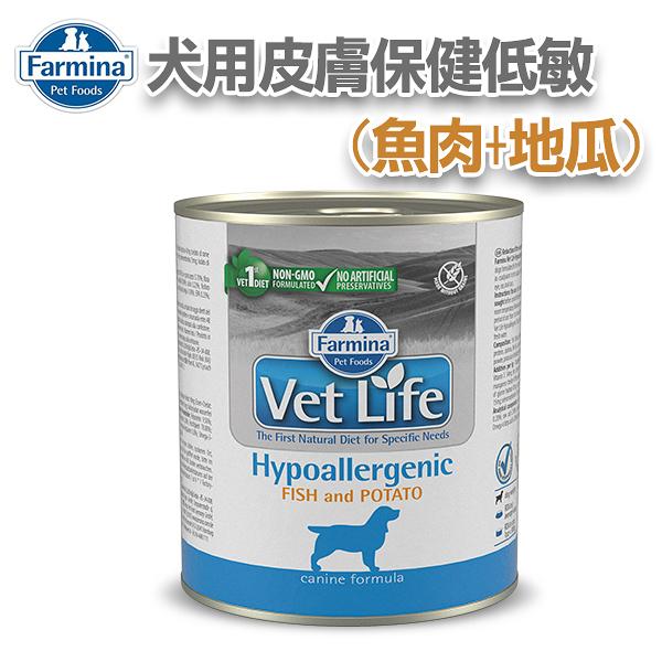 台北汪汪 法米納-犬用低敏配方(魚肉+地瓜)處方主食罐300g(FD-9063)