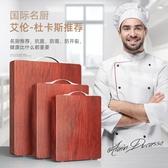 鐵木菜板實木家用砧板抗菌防霉案板廚房粘板整烏檀木刀板占切菜板 奇妙商鋪
