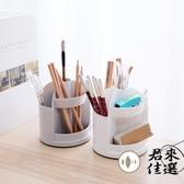 桌面分格筆筒塑膠多功能收納盒辦公用品化妝刷收納筒【君來佳選】