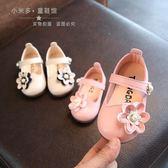 學步鞋女寶寶單鞋0一1-2-3歲夏季女童公主鞋嬰幼兒皮鞋小女孩鞋子全館88折