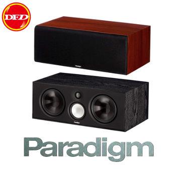 ( 現貨 ) 加拿大Paradigm Center3 3音路中置喇叭 公司貨 Black Ash / Heritage Cherry (支)