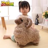 仿真小綿羊可愛公仔小羊玩偶羊駝毛絨玩具娃娃【雲木雜貨】