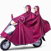 太空電瓶車摩托車單雙人雨衣雨披加大加厚男女時尚電動車雨披歐歐10