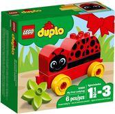 樂高LEGO DUPLO 我的第一隻小瓢蟲 10859 TOYeGO 玩具e哥