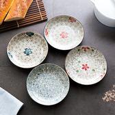 日式水果盤菜盤和風系列小碟子 創意陶瓷餐具菜碟盤子餐盤 挪威森林