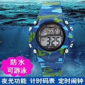 運動迷彩兒童手錶男孩女孩防水夜光中小學生電子錶男童小孩女童錶