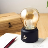 復古Led小夜燈臥室床頭創意懷舊燈泡燈USB充電便攜式擺拍氛圍小燈