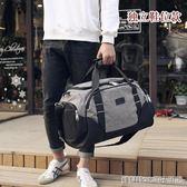 旅行包大容量旅行包男手提旅游包短途行李包男登機商務出差旅行袋運動包 全館免運